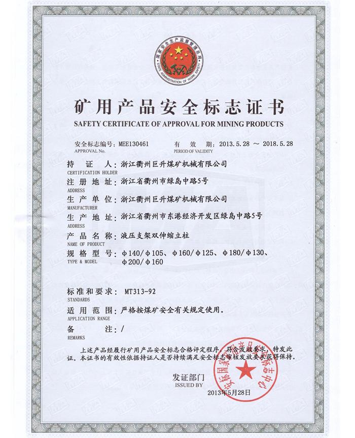 双伸缩BB平台(φ140-200)